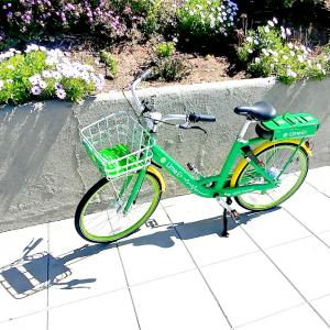 LimeBike San Diego Bike Rentals